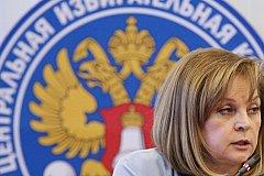 ЦИК обработал протоколы. Россияне поправки поддержали.