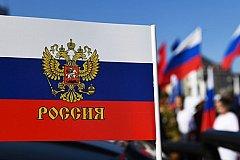 День России предложили перенести на 1 июля.