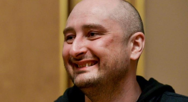 Аркадий Бабченко. Фото: Reuters.
