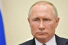 Путин заявил о госполитике ради человека.