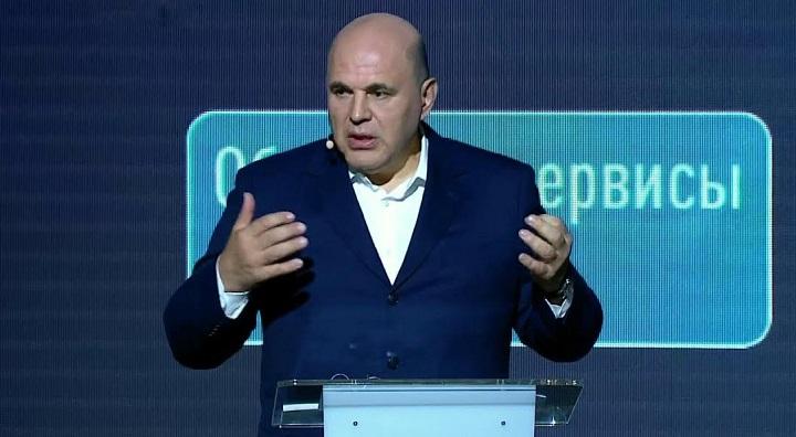 Мишустин заявил о намерении сделать Россию лидером цифровизации.