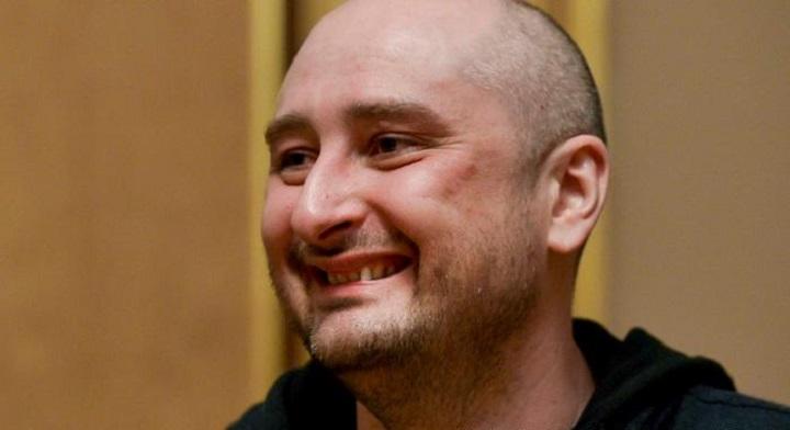 Аркадия Бабченко в России объявили террористом.