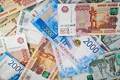 Эксперт предложил провести в России деноминацию рубля.