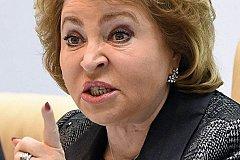 Матвиенко назвала идею с деноминацией рубля абсолютной провокацией.