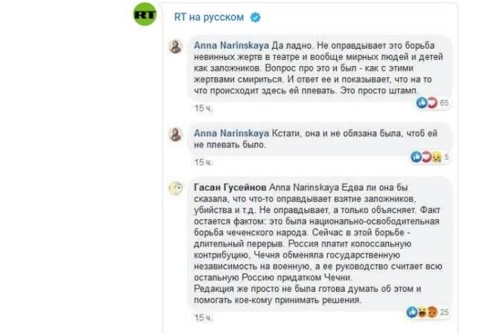 Теракт на Дубровке профессор ВШЭ Гусейнов считает освободительной борьбой чеченцев. фото 2