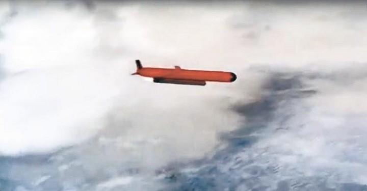 Крылатая ракета с энергетической ядерной установкой. Фото: argumenti.ru