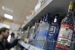 В России грядет подорожание водки.