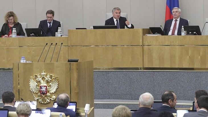 Принят закон по которому отчуждение части территории России считается экстремизмом.