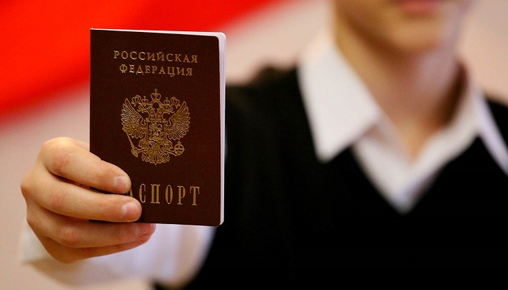 Гражданство России получить стало проще. фото 2
