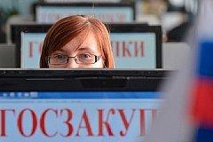 Счетная палата о госзакупках: Сотни нарушений на сотни миллиардов рублей.