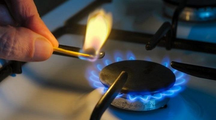 Власти Москвы решили поднять цену на газ.