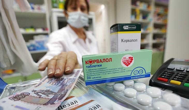 В России почти на 24% подорожали лекарства в аптеках. фото 2