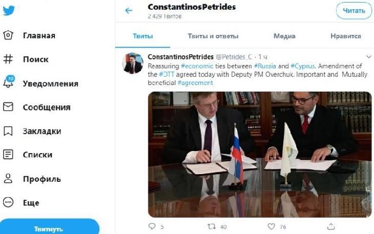 Вице-премьер РФ Алексей Оверчук и министр финансов Кипра Константинос Петридес.