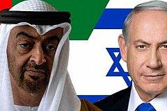 ОАЭ и Израиль установили дипломатические отношения.