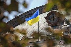 Киев обвинил Минск в предательстве отношений.