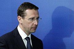 В два миллиарда рублей оценили элитную недвижимость бывшего российского министра.