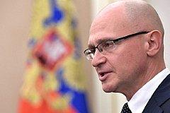 Кириенко заявил о победе над коронавирусом в России.