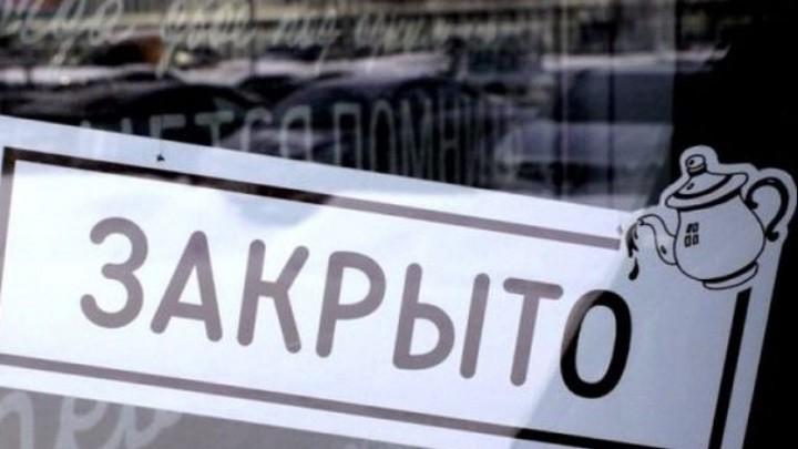 Эксперты прогнозируют налоговый крах в России. фото 2