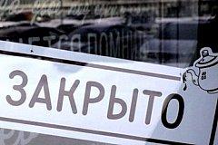 Эксперты прогнозируют налоговый крах в России.