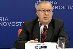 Эксперт: Курильские острова исторически принадлежат России.