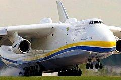 Самостийная Украина скрытно закупает у России агрегаты для Ан-124.