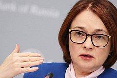 Глава Центробанка России заявила о поддержке высокой инфляции.