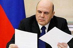 Российским безработным дополнительно выделяется 35 миллиардов рублей.