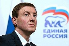 В «Единой России» заявляют о победе на выборах.