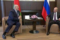 Лукашенко получит от Путина 1,5 миллиарда долларов.