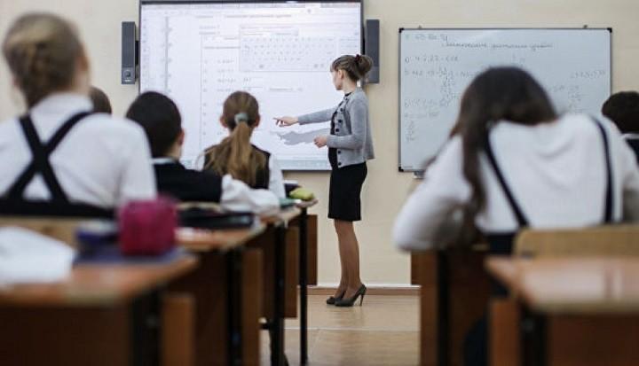 В правительстве решили не тратить много денег на образование. фото 2
