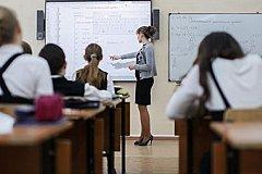 В правительстве решили не тратить много денег на образование.