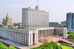 Более пяти миллиардов рублей будет выделено на ремонт Дома правительства России.
