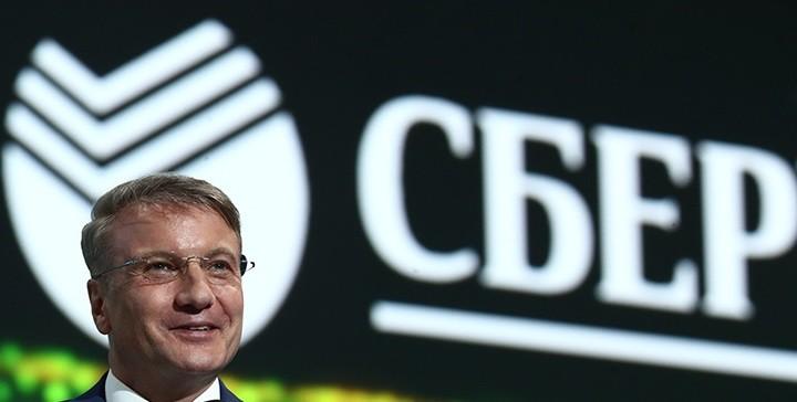 На смену значка Сбербанка потратят 2,5 миллиарда рублей. фото 2
