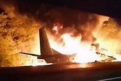 На Украине разбился военный самолет с курсантами на борту.