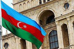 Азербайджан потребовал ввести международные санкции против Армении.