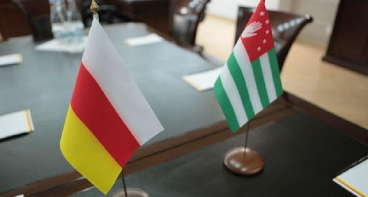Бюджетникам Южной Осетии и Абхазии повысят зарплаты из бюджета России фото 2