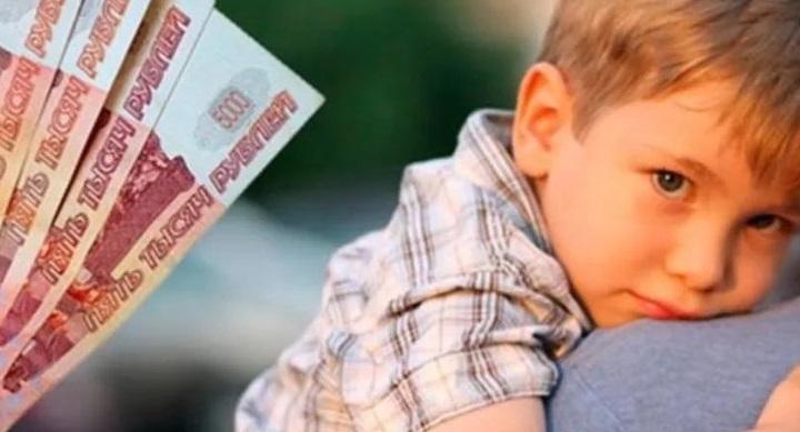 Правительство России одобрило выплаты на детей