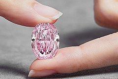 $38 миллионов хотят получить на аукционе за самый крупный российский розовый бриллиант