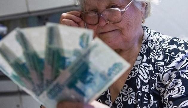 Минтруд России обновил правила получения пенсий фото 2