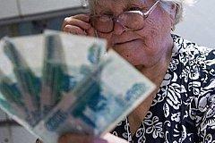 Минтруд России обновил правила получения пенсий
