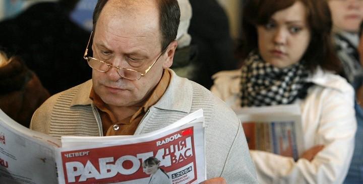 Безработным России дополнительно выделят более 35 миллиардов рублей фото 2