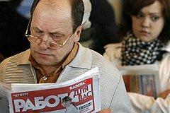 Безработным России дополнительно выделят более 35 миллиардов рублей