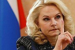 Татьяна Голикова против бюджетной медицины