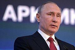 Путин одобрил стратегию России в Арктике