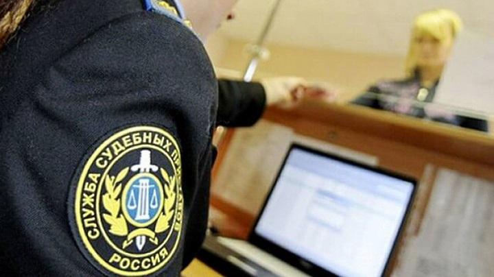В России появилось новое звание «Заслуженный судебный пристав РФ»
