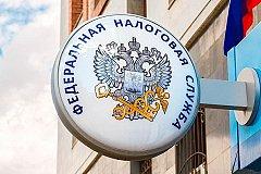 Власти России настроены дополнительно собрать налогов на триллионы рублей