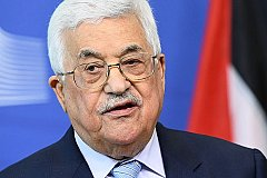 Палестинский лидер надеется, что Байден уберет посольство США из Иерусалима