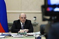 Правительство России продлило налоговые каникулы бизнесу