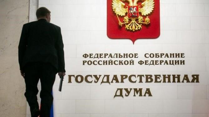 Законопроект о сроках президента России внесен на рассмотрение в Госдуму фото 2