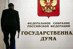 Законопроект о сроках президента России внесен на рассмотрение в Госдуму